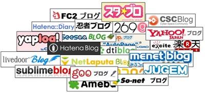 【アフィリエイトQ&A】おすすめの無料ブログはどこ?
