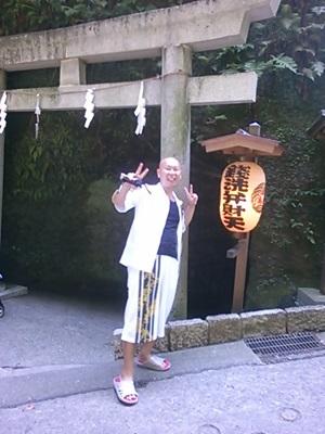 夏の鎌倉金運UPツアーレポ