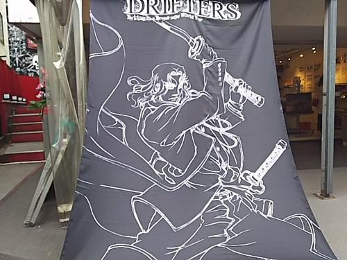 原宿楽市楽座「ドリフターズ原画展」に行ってきたよ!