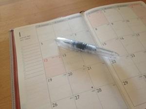 手帳で合理的、効率化をマスターする?