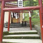 富士の金運神社「新屋山神社」に行ってきたよ!